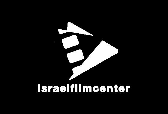 Israel Film Center